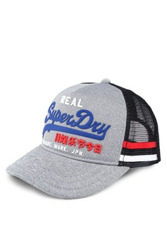 ec3179339e2 Shop Superdry Caps for Men Online on ZALORA Philippines