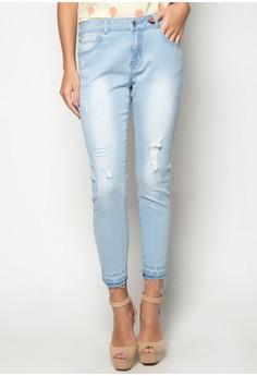 Light Wash Skinny Jeans with Frayed Hem Detail