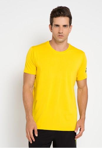 adidas yellow adidas freelift prime tee AD349AA0UM5EID_1