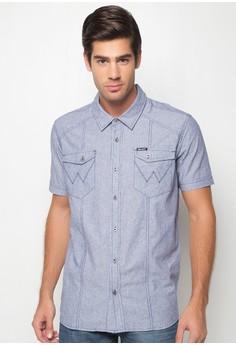 Casual Short Sleeved Shirt