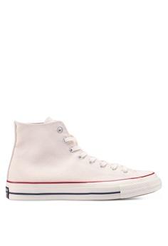 low priced 32b96 fd0cc Converse beige Chuck Taylor All Star 70 Core Hi Sneakers 05F33SHBCC6794GS 1