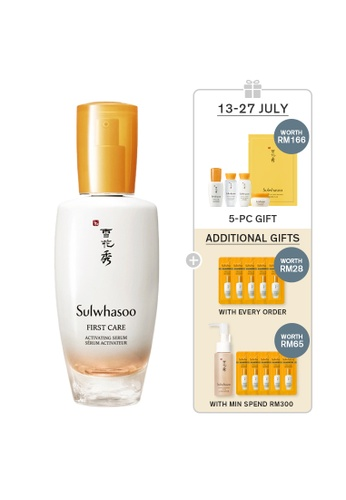 Sulwhasoo white and  Sulwhasoo First Care Activating Serum Ex 60 ML 2B0DBBE23B3DB5GS_1
