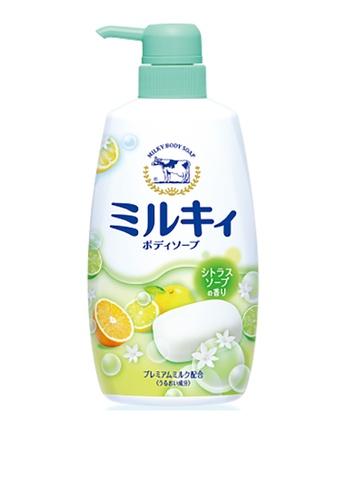 Kawaii n/a Cow Style Milk Bath Soap- Citrus 73585BE458D43AGS_1