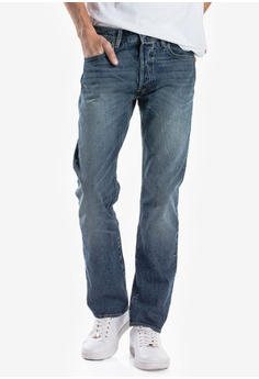 fbeb9771e66 Shop Jeans For Men Online On ZALORA Philippines