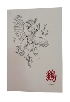 Rooster Chinese Zodiac Notebooks