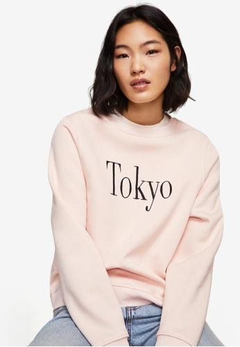 Mango pink Message Pattern Sweatshirt 570A3AA4FBC8AFGS_1
