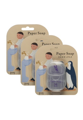 Charley Charley Paper Soap (50pcs/pack) Lavender (Purple) x3 FF8F7BE1EF0169GS_1