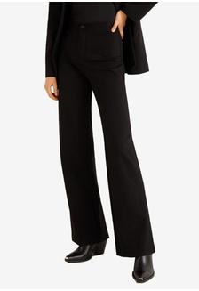 a70c533d5731b Flowy Straight-Fit Trousers 3AA57AA7F0C4F0GS 1