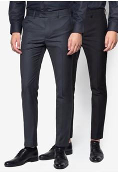 Multipack Skinny-Fit Formal Trousers (2in1)