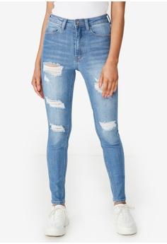 254fb6e5 Supre blue The Skinny Premium Ripped Jeans 38B81AA05C4DCFGS_1