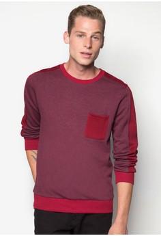 Trendy Sweatshirt with Sleeves Details