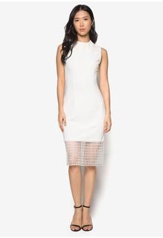 Collection High Neck Panelled Hem Bodycon Dress