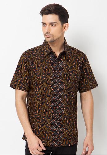 ASANA Peacock Short Sleeves