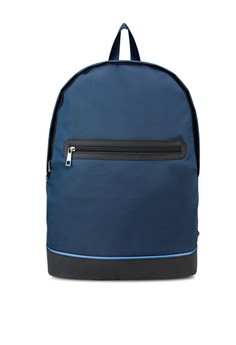 Contrast Linear Zip-front Backpack