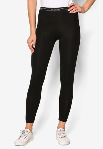 Petite 名稱精緻緊身褲、 服飾、 長褲及內搭褲TOPSHOPPetite品牌設計緊身褲最新折價