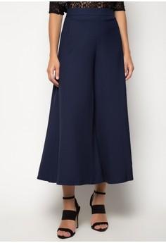 Runway Culottes Pants