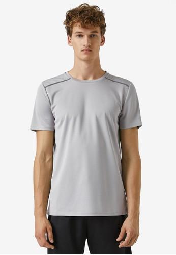 KOTON grey Short Sleeve T-Shirt C3637AAEC6DA1CGS_1