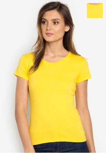Organic yellow Round Neck 2 in 1 Shirt OR165AA0J28GPH_1