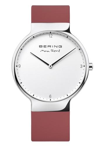 Bering silver Max Rene 15540-500 White 40 mm Men's Watch 5C491ACE4D88C8GS_1