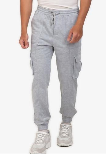 ZALORA BASICS grey Slim-Fit Cargo Jogger Pants 8CDFEAA578E0F7GS_1