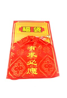 Feng Shui Lucky Fortune Bag