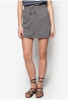 Basic Curved Hem Jogger Skirt