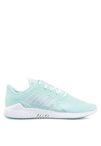 huge discount b2b22 b6d70 adidas climacool 2.0 w shoes