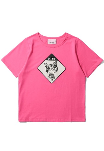 b+ab pink Cat patch tee 3CAB8AA99747FEGS_1