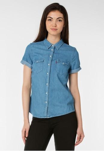 Levi's Tailored Classic Western Shirt - Medium Stone Wash