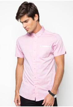 Kurt Short Sleeve Shirt