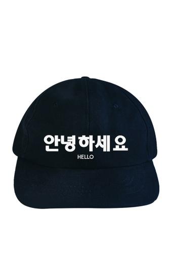 Shop HYPE MNL Korean Tee Hello Baseball Cap Online on ZALORA Philippines 7e1b8a84ffc