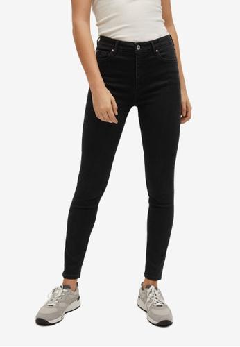Mango 灰色 High Waist Skinny Noa Jeans 2F06AAA03D9C5CGS_1