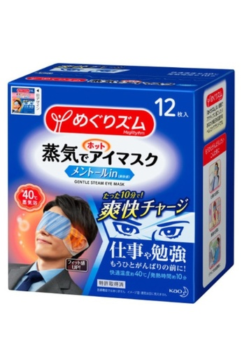 KAO KAO-Steam Eye Mask 12pcs-Menthol Cool DD090BEDFE536AGS_1