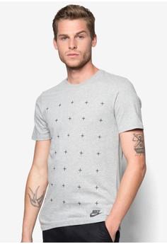 Nike Matte Silicon Futura Men's T-Shirt