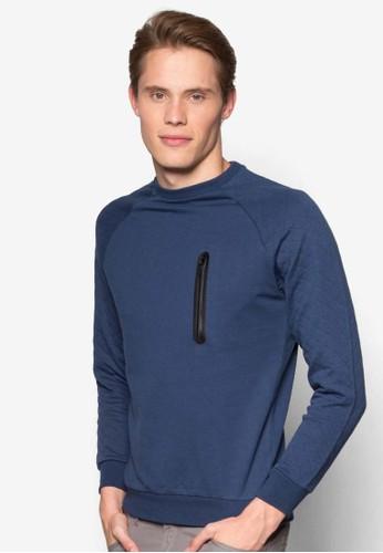 拉鍊長袖esprit outlet 桃園衫, 服飾, 服飾