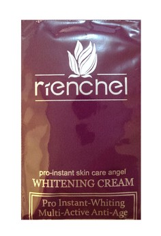 Advanced ProInstantWhitening Cream (1.5ml *20 pcs)
