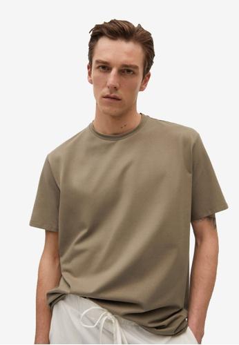 MANGO Man brown Pyjama T-Shirt B90CAAA8E95F86GS_1