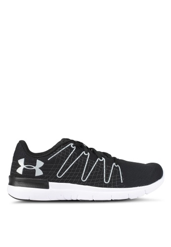 Under Armour black and white UA Thrill 3 Shoes UN337SH0SU3KMY_1