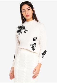9fd34517df Miss Selfridge beige Petite Cream Contrast Embroidered Jumper  74803AA93C4521GS 1