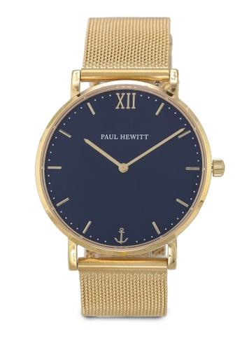 Paul Hewitt silver Sailor Line Blue Lagoon Watch 2D5E9AC4C90E9FGS_1