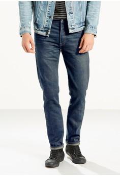 Levi's  Levi's 501 Skinny Jeans