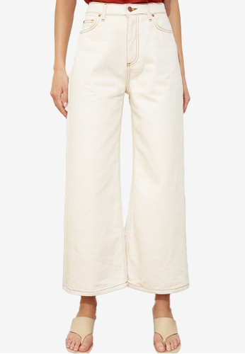Trendyol white High Waist Culotte Jeans 85F15AAC9871CAGS_1