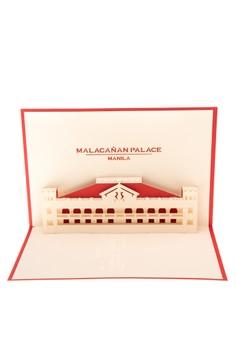 Pop Cards Manila Heritage Edition Malacanang