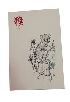 Monkey Chinese Zodiac Notebook