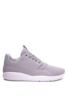 Buy Basketball Shoes | Online Shopping | ZALORA Philippines