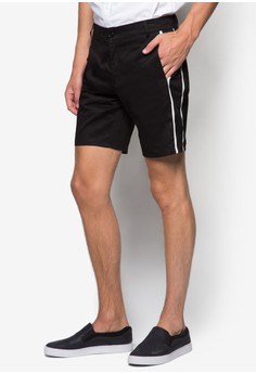 Contrast Side Insert Shorts