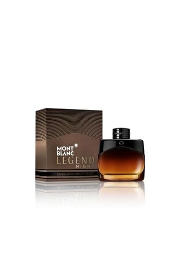 Montblanc black Montblanc Legend Night EDP 50ml EC88DBEFB988DDGS_1