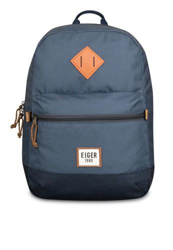 Eiger blue 1989 Tribune 2.0 12L Backpack F482AAC9ABDDE0GS_1