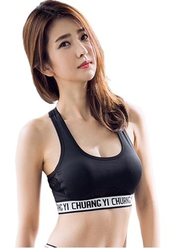 Trendyshop black Quick-Drying Yoga Fitness Sports Bras 8145DUSB865825GS_1