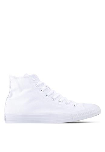 Converse white Chuck Taylor All Star Hi Core Sneakers E9604SH161CC99GS_1